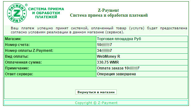 http://mailmoneymanual.ru - Видео мануал Mail Money Manual, покупка